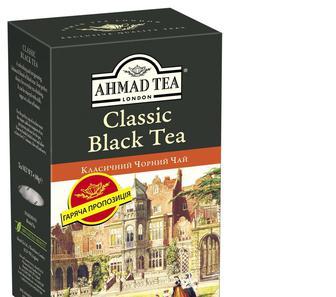 Чай чёрный «Классический», AHMAD, 100г
