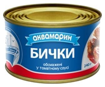 Рибні консерви Бички в т/с Аквамарин 230 г 240г