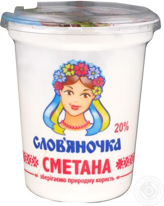 Сметана 20% Слов'яночка 345 г