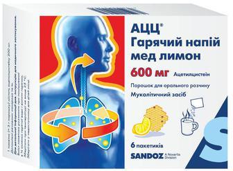 АЦЦ 600 мг горячий напиток гранулы пакетики №6