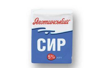 Сир кисло-молочний 5%  Яготинський  200 г