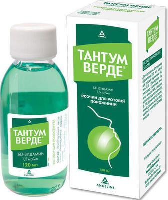 Тантум Верде 150 мг/100 мл раствор 120 мл №1