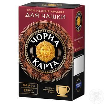 Кава мелена Для заварювання у чашці Чорна карта 230 г