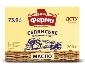 Масло солодковершкове «Ферма» Селянське. 73% жиру, 200г