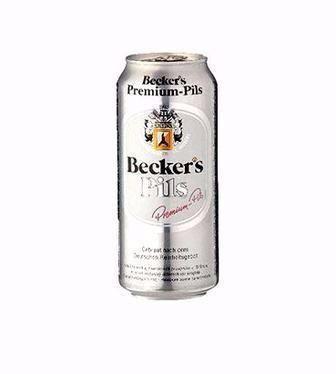 Пиво світле  Beckers 0,5 л
