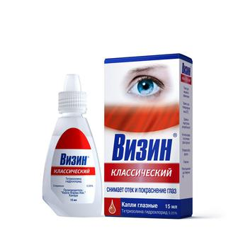 Визин классический капли глазные 0.05% флакон 15 мл