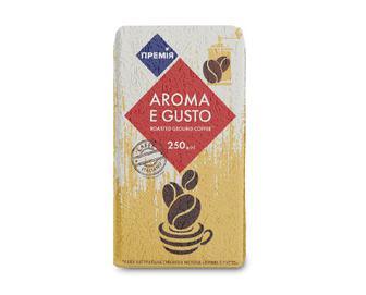 Кава мелена натуральна Aroma e gusto «Премія»® 250г