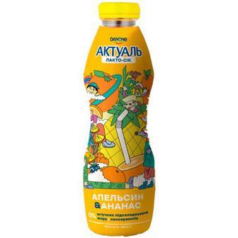 Напій із сироватки апельсин-ананас Актуаль 580г