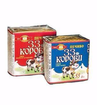 Печиво 33 корови Бісквіт-шоколад 55г