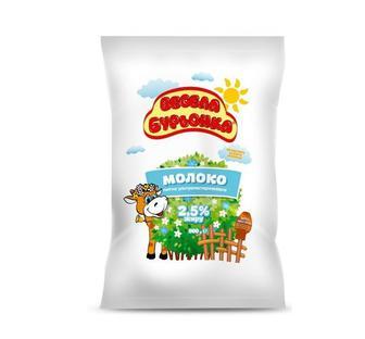 Молоко Весела Бурьонка 2,5% 900г