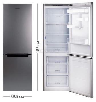 Холодильник SAMSUNG RB 33 J 3000 SA/UA