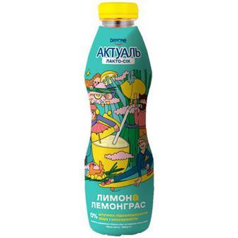 Напій із сироватки лимон-лемонграс Актуаль 580г