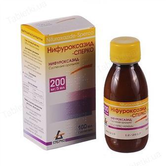 Нифуроксазид-Сперко сусп.орал. 200 мг/5мл 100мл