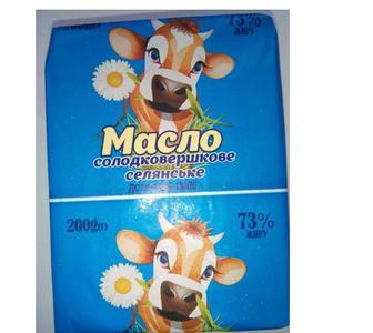 Масло сладкосливочное Вивальди Селянское 73% 200г