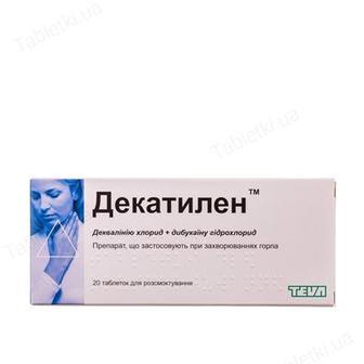 Декатилен табл.д/рассас. №40