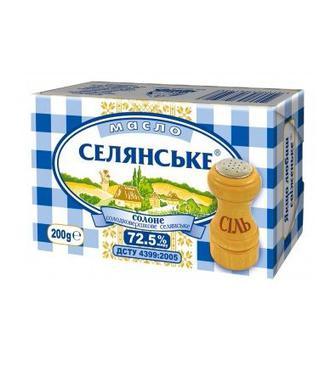Масло солодковершкове 72,5%  Селянське, 200 г