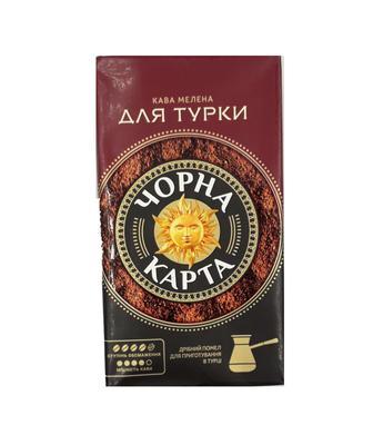 Кава Чорна Карта Для турки, мелена 70г