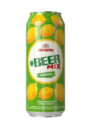 Пиво BeerMix Лимон 0.5л