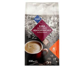 Кава натуральна смажена в зернах Неаполітанська Премія 250 г