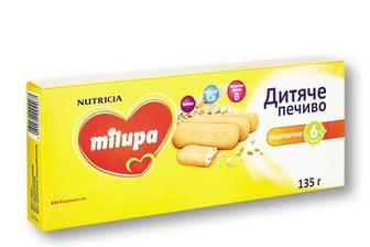 Печиво дитяче, пшеничне, для дітей від 6 місяців Milupa 135 г