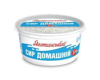 Сыр Яготинський 5%, 370г