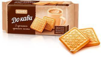 Печенье сахарное К кофе с ароматом топленого молока Roshen 185г