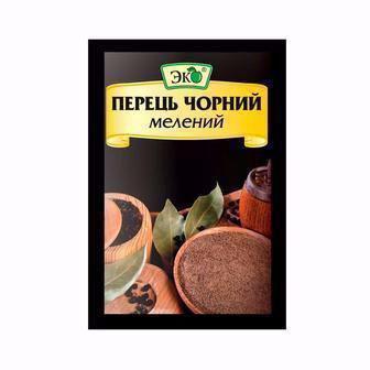 Перець чорний мелений або горошок ЕКО 20 г