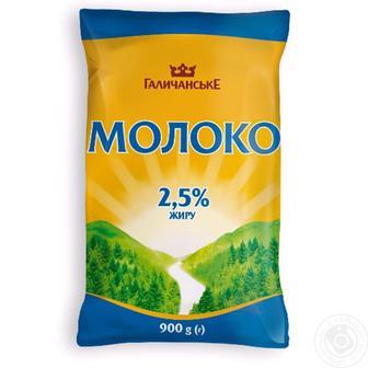 Молоко 2.5 % Галичина 900 г