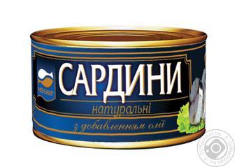 Сардина Аквамир атлантическая натуральная с добавлением масла 230г