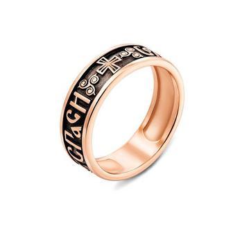 Скидка 41% ▷ Обручальное кольцо «Спаси и Сохрани» с чернением. Артикул 1611/10