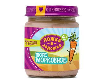 Пюре «Ложка в ладошке» з моркви, 100г