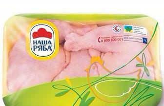 Четвертина куряча охолоджена  Наша Ряба СЕС-упаковка  1 кг