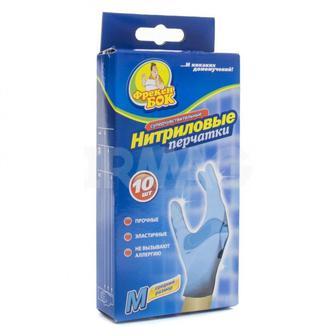Перчатки суперчувствительные Фрекен Бок нитриловые 10 шт