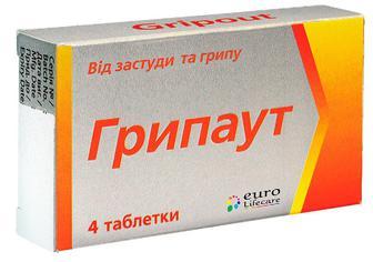 Грипаут таблетки №4