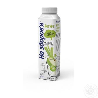 Йогурт питний На здоров'я Яблуко та Селера 1,5% 290г