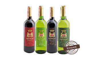 Вино Кастільо дель Маркес 0,75 л
