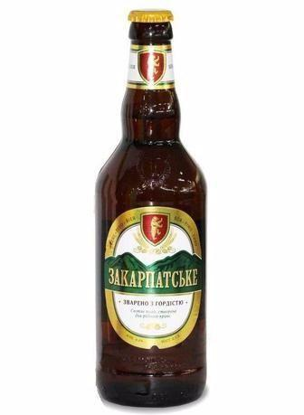 Пиво Закарпатське ППБ 0,5л