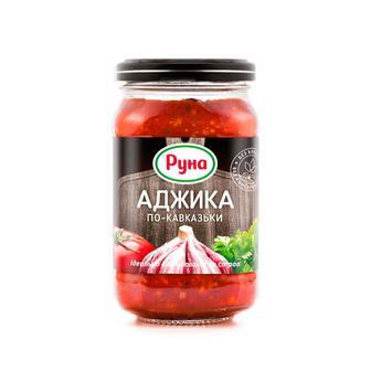 Аджика «По-кавказки», Руна, 212г