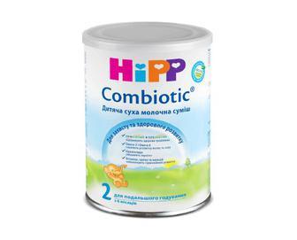 Дитяча суха молочна суміш HiPP Combiotiс, 2, 350 г