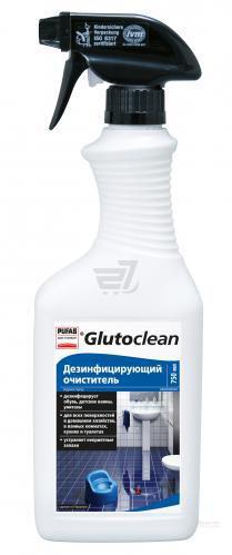 Спрей для дезінфекції Glutoclean 0,75 л
