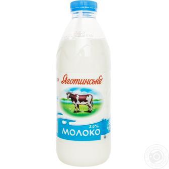 Молоко 2.6% Яготинське 0,9 л
