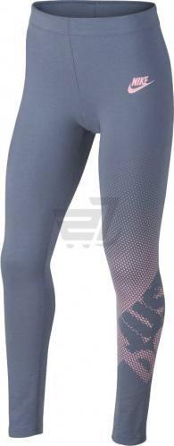 Скидка 20% ▷ Спортивний костюм Nike NSW Winger Warm-Up р. L синій ... d64bbbbb2d2a1