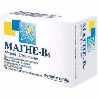 Таблетки, вкриті оболонкою №50 МАГНЕ-В6