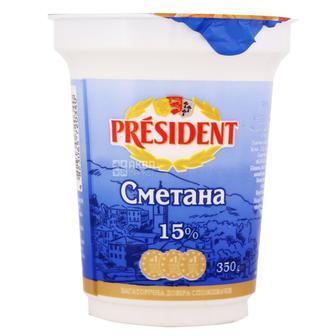 Сметана 15% President 350 г