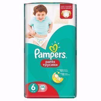 Підгузники-трусики Pampers