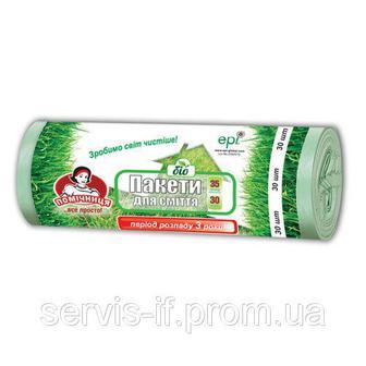 Пакети для сміття  Біо Помічниця 35 л 30 шт