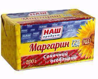 Маргарин Сонячний 72% Наш Продукт 200г
