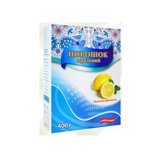 ПОРОШОК для прання Лимонна Фантазія, 400 г ГЛЯНЦ