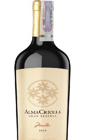Вино сухе червоне Alma Criolla Malbec Gran Reserva 0,75 л