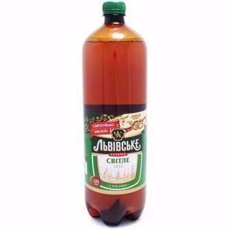 Пиво Світле Львівське 1,25л